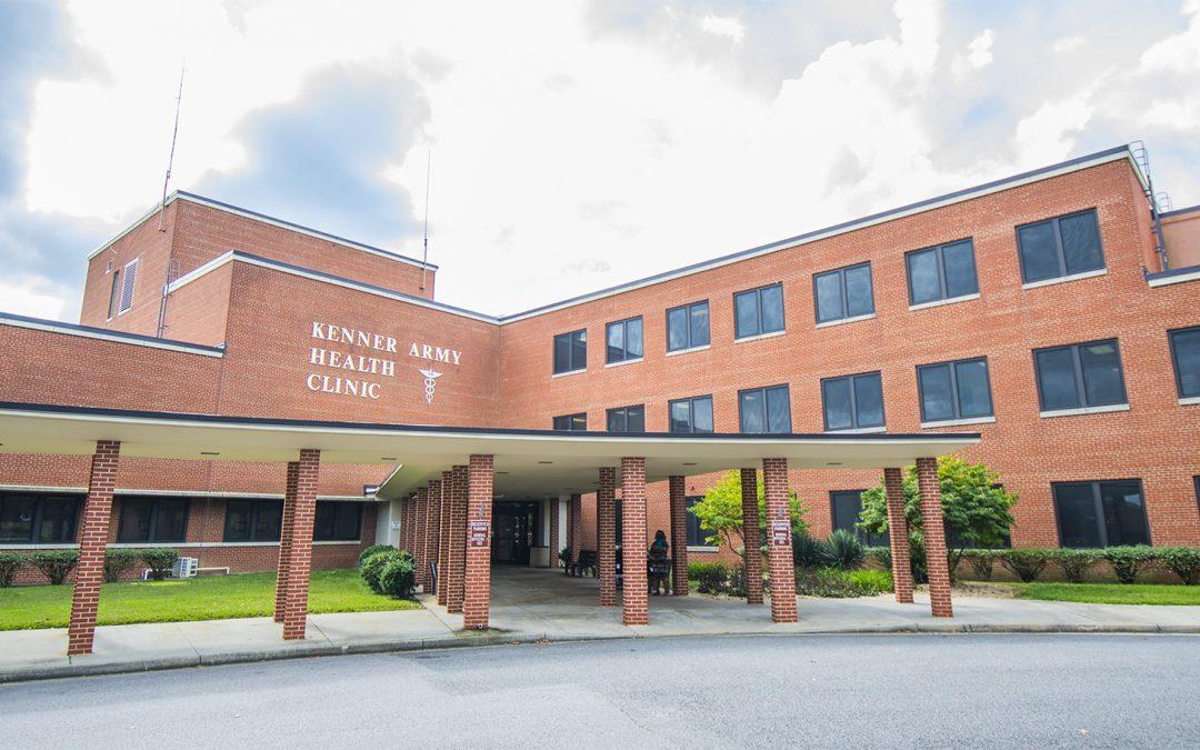 Kenner Army Hospital